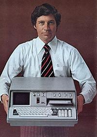 Feeling Nostalgic: The Gallery of Historical IT Hardware