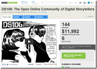 DS106 Kickstarter